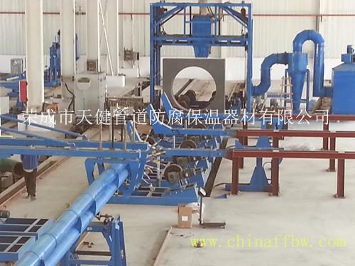 管道内喷环氧粉末、外淋聚乙烯防腐生产线