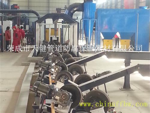 管道外喷环氧粉末防腐生产线